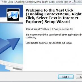우클릭해제 프로그램 YesClick v0.3.2