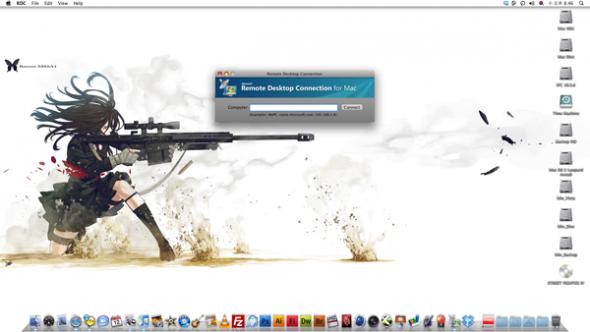 remote_mac_02