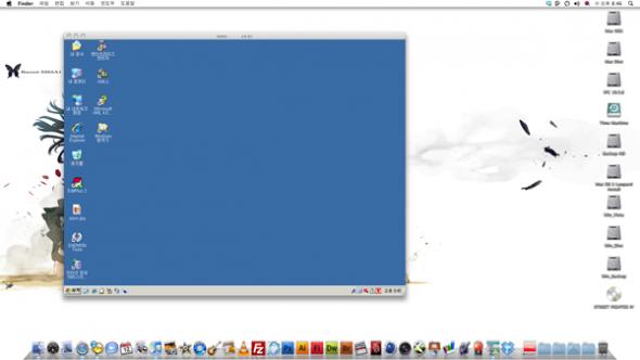 remote_mac_03