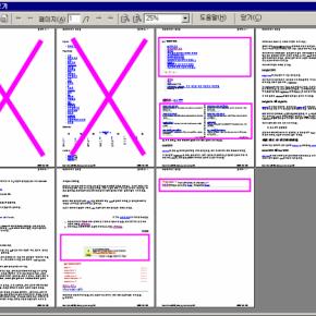 티스토리 인쇄CSS 적용하기