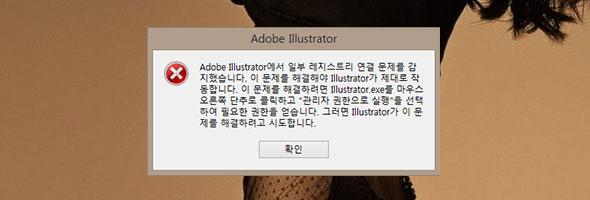 illustrator_01