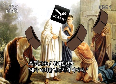 steam_holiyday_cover