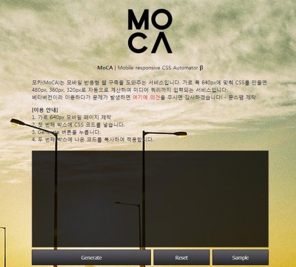 moca_capture