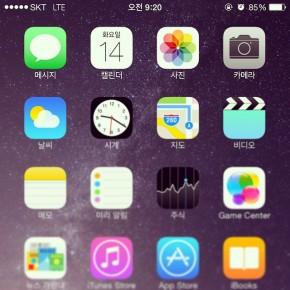 아이폰 6 플러스(iPhone 6 Plus) 64기가 구매!