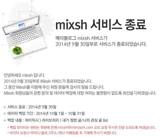mixsh_end