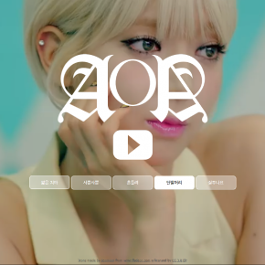 jQuery YouTube background navigation 유튜브 배경 + 메뉴 플러그인 ytbgnav.js